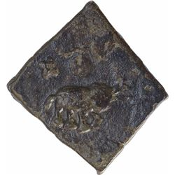 Potin Coin of Satakarni I of Satavahana Dynasty of Paunar Region.