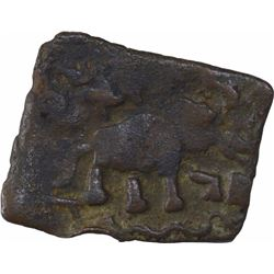 Copper Coin of Satkarni I of Marathwada Region of Satavahana Dynasty.
