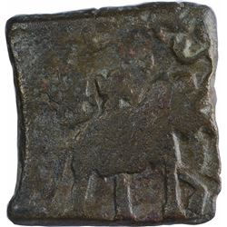 Copper Coin of Kausikiputra Satakarni of Satavahana Dynasty.