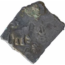 White Metal Coin of Satkarni I of Vidarabha Region of Satavahana Dynasty.