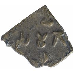 Copper Coin of Kotalingala Region of Satavahana Dynasty.