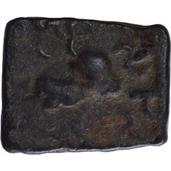 Copper Coin of Satavahana Dynasty of Nevasa Region.