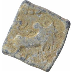 Lead Coin of Rudrasen III of Western Kshatrapas.