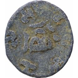 Lead Coin of Bhodi Dynasty.