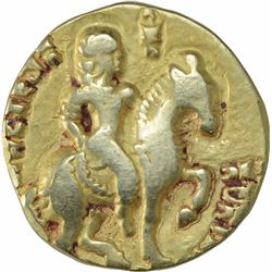 Rare Gold Dinar Coin of Kumaraguta I of Gupta Dynasty of Horseman Type.