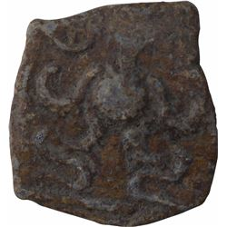 Rare Lead Coin of Skandagupta of Gupta Dynasty.