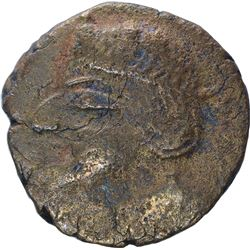 Copper Drachma Coin of Parata Raja Indo Scythians.