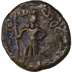 Copper Coin of Yadheyas.