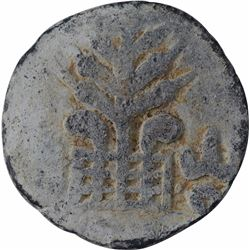 Lead Coin of Chutukulanandas of Anandas of Karwar.
