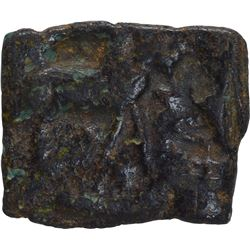 Copper Coin of Sangam Chola Empire.