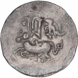Silver Coin of Eastern Bengal Arakan Region of Harikela.