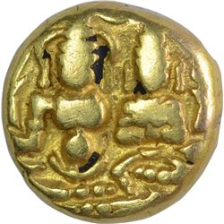 Gold Varaha Coin of Devaraya I of Sangama Dynasty of Vijayanagar Empire.
