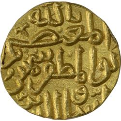 Gold Tanka Coin of Shams Ud Din Muhammad Shah III of Hadrat Muhammadabad Mint of Bahmani Sultanate.