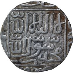 Rare Silver One Rupee Coin of Ghiyath ud Din Bahadur of Bengal Sultanate.