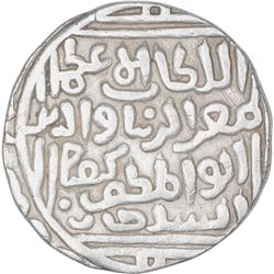 Silver One Tanka Coin of Muizz Ud Din Kaiqubad of Turk Dynasty of Delhi Sultanate.