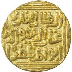 Gold Tanka Coin of Ghiyath Ud Din Tuqhluq Shah of Hadrat Delhi Mint of Delhi Sultanate.