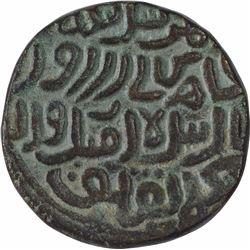 Brass One Tanka Coin of Muhammad bin Tughluq of Tughluq Dynasty of Delhi Sultanate.