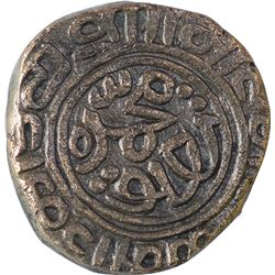 Brass Legal Dirham Coin of Muhammad Bin Tughluq of Tughluq Dynasty of Delhi Sultanate.