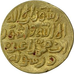 Extremely Rare Gold Tanka Coin of Muhammad Bin Tuqhluq of Shahr Sultanpur Mint of Delhi Sultanate.