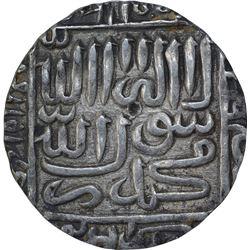 Silver One Rupee Coin of Islam Shah Suri of Delhi Sultanate.