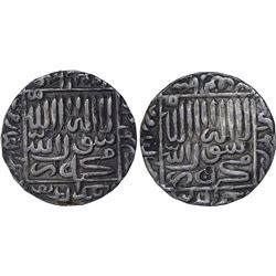 Silver One Rupee Coins of Islam Shah of Delhi Sultanate.