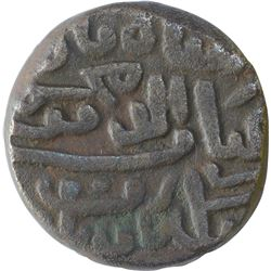 Copper One and Half Falus Coin of Ghiyath ud din Muhammad Shah II of Gujarat Sultanate.