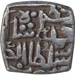 Silver Sasanu Coin of Muhammad Shah of Kashmir Sultanate.