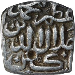 Silver Sasnu Coin of Muhammad Ghazi Shah of Kashmir Sultanate.