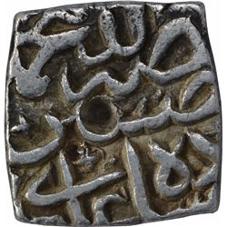 Rare Silver Sasnu Coin of Husain Shah of Kashmir Sultanate.