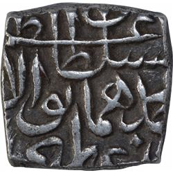 Silver Sasnu Coin of  Kashmir Sultanate.