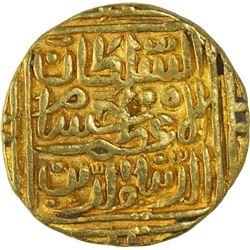 Rare Gold Tanka Coin of Hisam Ud Din Hushang Shah of Malwa Sultanate.
