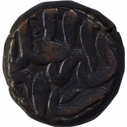 Copper One Dam Coin of Akbar of Agra Dar Ul Khilafa Mint.