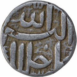 Silver Half Rupee Coin of Akbar of Ahmadabad Mint.