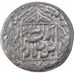 Silver Half Rupee Coin of Akbar of Lahore Mint of Azar Month.