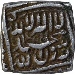 Silver Square One Rupee Coin of Akbar of Ahmadabad Mint.