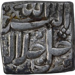 Silver Square Rupee Coin of Akbar of Ahmadabad Mint of Aban Month.
