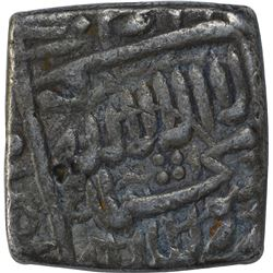 Silver Square One Rupee Coin of Akbar of Lahore Mint.