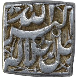 Silver Square One Rupee Coin of Akbar of Shahrewar Month.