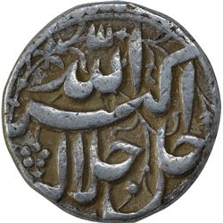 Silver One Rupee Coin of Akbar of Lahore Mint of Aban Month.