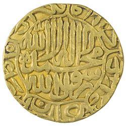 Rare Gold Mohur Coin of Akbar of Agra Mint.