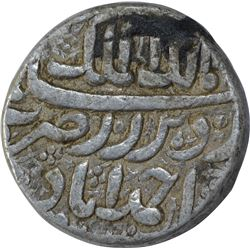 Silver One Rupee Coin of Jahangir of Ahmadabad Mint of Khurdad Month.