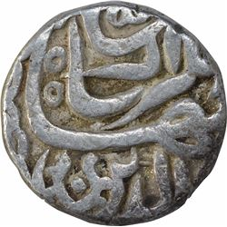 Silver One Rupee Coin of Jahangir of Akbarnagar Mint of Farwardin Month.