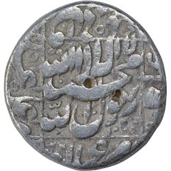 Silver One Rupee Coin of Shahjahan of Allahabad Mint.