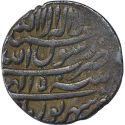 Silver One Rupee Coin of Shahjahan of Patna Mint of Shahrewar Month.