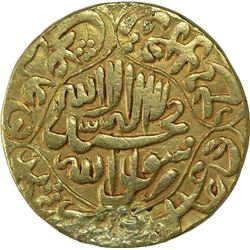 Gold Mohur Coin of Shahjahan of Akbarabad Mint.
