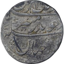 Silver One Rupee Coin of Aurangazeb Alamgir of Bareli Mint.