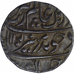 Silver One Rupee Coin of Aurangzeb Alamgir of Islamabad Mint.