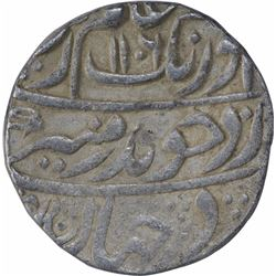 Silver One Rupee Coin of Aurangzeb of Itawah Mint.