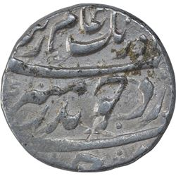 Silver One Rupee of Aurangzeb Alamgir of Katak Mint.