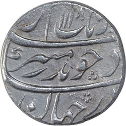 Silver One Rupee Coin of Aurangzeb of Murshidabad Mint.